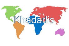 New_khadarlis_futurelogo.jpg