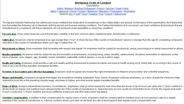 an essay on employees rights Essay writing guide task 4 rights and responsibilities of employer and employee the trust's purpose is to provide the best possible health care to defined.