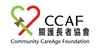 Ccaf_logo_(final)_cmyk_(without_color_guide)
